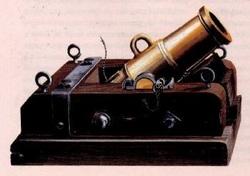 Artillery civil war weapons technology
